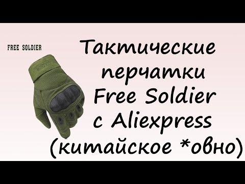 Free Soldier Is Killing Expensive Brands