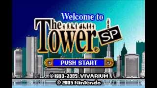 【実況!GBA隠れ名作珍道中】The Tower SP PART1