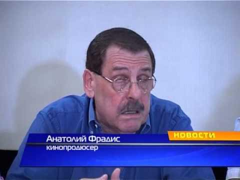 Анатолий Фрайдис о возрождении Одесской киностудии - YouTube