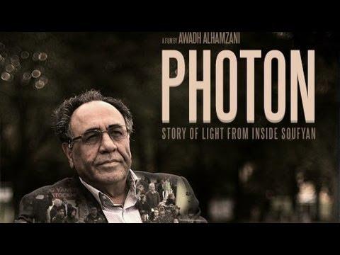 Photon فوتون - Full Movie