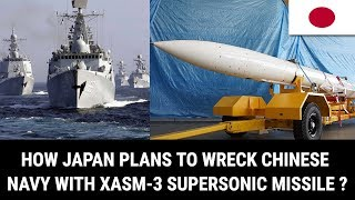 HOW JAPAN PLANS TO WRECK CHINESE NAVY WITH XASM-3 SUPERSONIC MISSILE ?