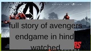 Avengers: Endgame: Full Leaked Plot Breakdown + Post Credit Scene Explained in hindi