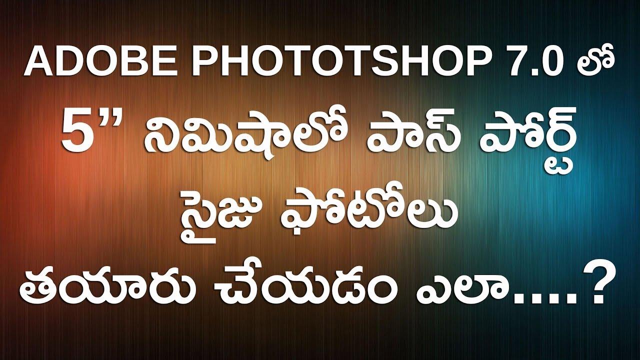 Create passport size photos in adobe photoshop 70 youtube ccuart Choice Image