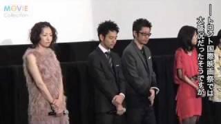 2011年10月22日に新宿バルト9で『スマグラー おまえの未来を運べ』初日舞台挨拶が行われた。 (作品詳細はこちら) http://www.moviecollection.jp/movie/d...