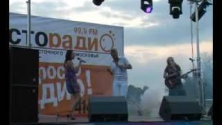 Группа 'Триколор' и Максим Лидов