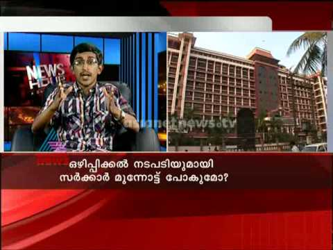 Govt to Challenge Verdict Against Munnar Encroachments: Asianet News Hour 29th July 2014