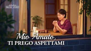 """Amare Dio per tutta la vita – """"Mio Amato, Ti prego aspettami"""" 【MV】(Video musicale ufficiale)"""