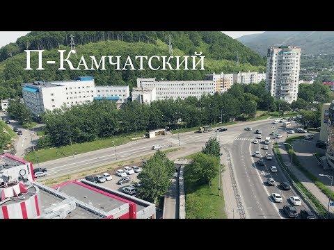 Петропавловск- Камчатский | Оптика Имидж