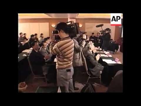 CHINA: BEIJING: BID TO HOST 2008 OLYMPICS