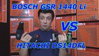 Шуруповерты Bosch GSR 1440Li  и  Hitachi DS14DFL, обзор, сравнение, тест #Мужскиеигрушки #Инструмент