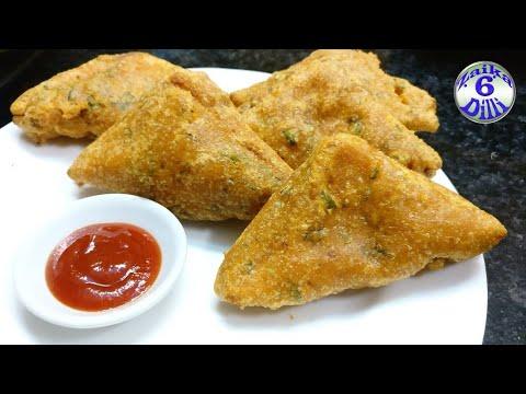 Keema bread pakoda Halwai jesa crispy & delicious | iftari special keema bread pakoda by zaikadilli6