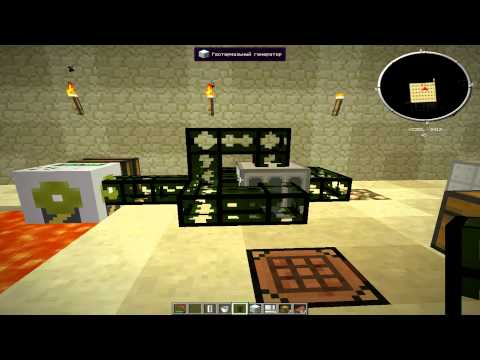 11 серия: Как сделать геотермальный генератор в майнкрафт - Industrial Craft 2 Experimental