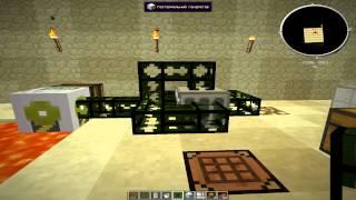 11 серія: Як зробити геотермальний генератор в майнкрафт - Industrial Craft 2 Experimental
