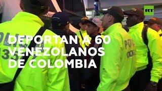 60 venezolanos serán deportados de Colombia