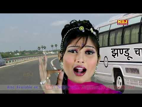 में हरिद्वार जाउंगी   राममेहर महला   शिवानी   Bhole Baba Latest Song 2017   कावड़ स्पेशल   NDJ Music