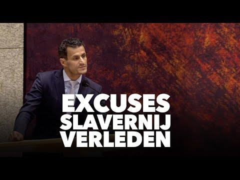 DENK Pleit Al Langer Voor #excuses Voor #slavernijverleden En Koloniale Verleden.