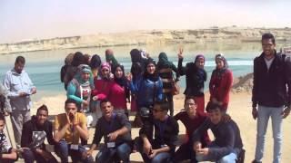 تحيا مصرطلاب وطالبات كلية التجارة بالاسماعيلية فى زيارة لقناة السويس الجديدة