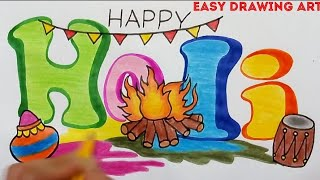 how to make holi greeting card drawing || holi poster making for kids