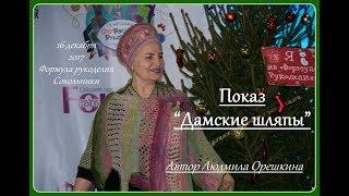 видео Формула уюта, Москва