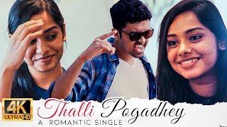 Thalli Pogadhey – Official Music Video | Pravin Mani | Syed Subahan | Navin B | Janani Durgaa