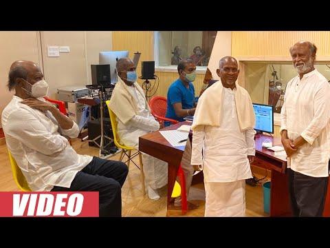 Rajini Watches Ilayaraja Live Recording at new Studio