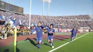 【Jリーグヤマザキナビスコカップ決勝ハイライト動画】大分vs清水