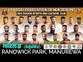 🔴[Live] Auckland (New Zealand) Kabaddi Tournament 03 Nov 2019
