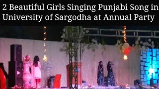Two Beautiful Girls Singing Punjabi Song in University of Sargodha at Annual Party