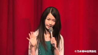 佐々木琴子(ささきことこ) 1998年8月28日生まれ.
