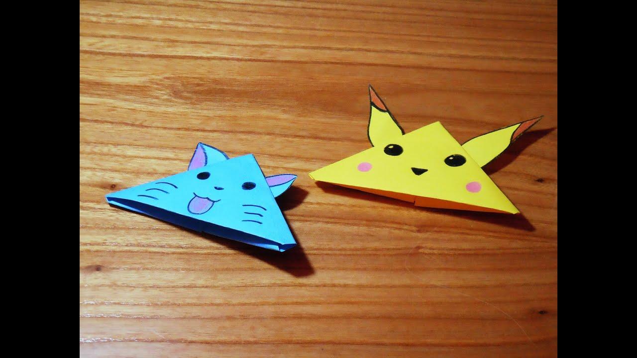 diy 1 : bookmarks ( segnalibri fai-da-te) - youtube