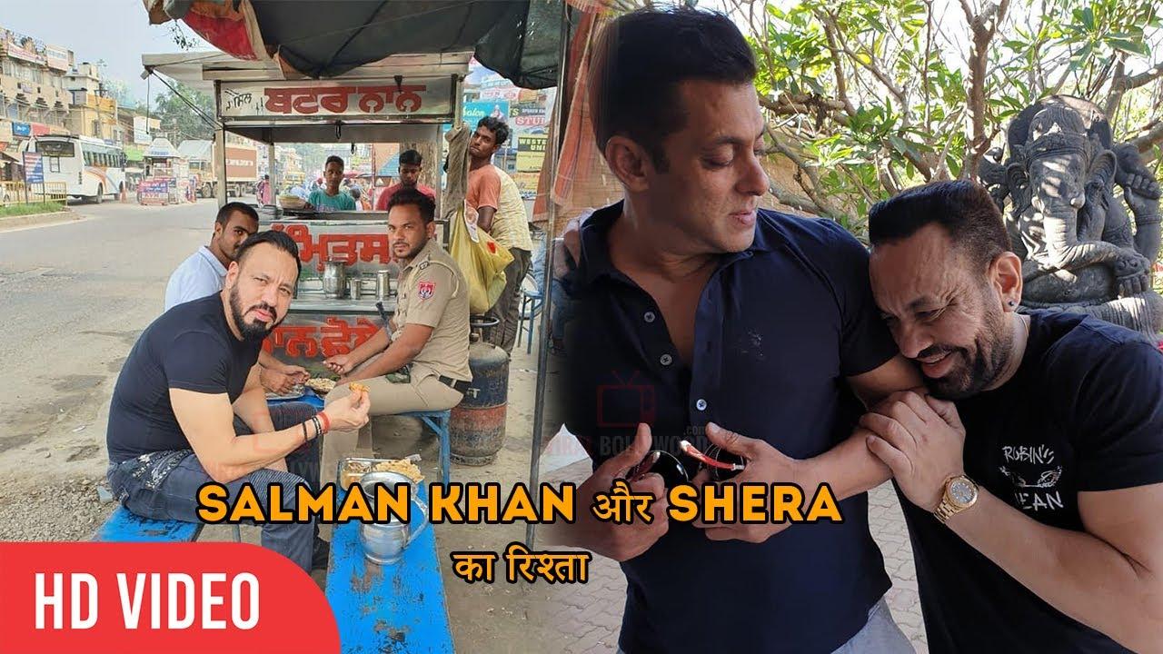 Download कौन है Shera ?? Salman Khan से पहेली मुलाक़ात कब हुई   26 साल का रिश्ता