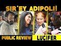 Lucifer Movie Public Review | Mohanlal | Prithviraj Sukumaran | Antony Perumbavoor | Murali Gopy