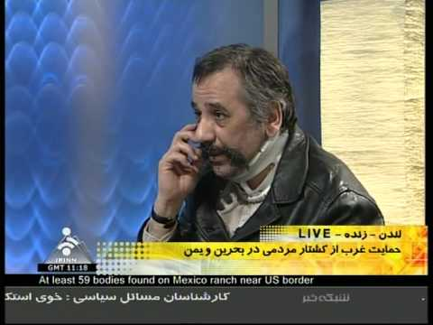 Al on Iranian television (IRIB) discussing Libya, Bahrain, oil, and Western double standards