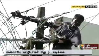 Two electrocuted in Velacherry: Four TNEB employees suspended