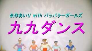 ポニーキャニオン移籍第一弾!7thシングル「親不孝ベイベー」カップ...