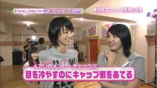 美少女ユニットの素顏に迫る.mp4 桜庭ななみ 検索動画 13