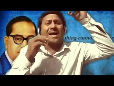 Jari Sankatachi  Kalraat Hoti, Tari Bhimraya tuzi sath Hoti