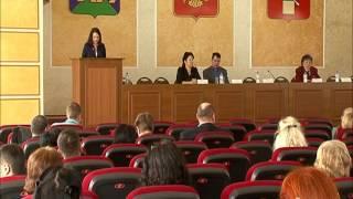 Комиссия по охране труда