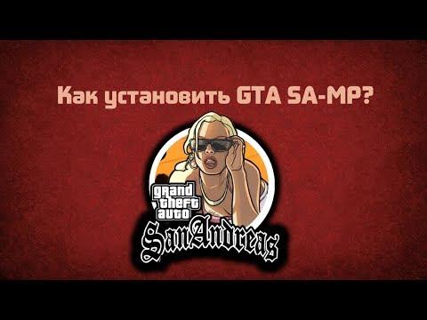 Как установить и где скачать GTA SA-MP?
