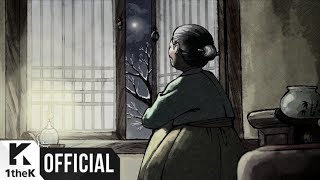 [MV] Kim Yonja(김연자) _ Mother(어무이)