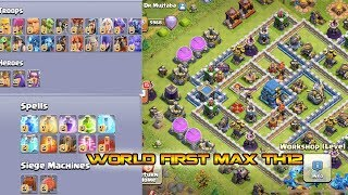 DR MUJTABA WORLD FIRST TH12 MAXED PLAYER IN CLASH OF CLANS|| TH11 TO TH12 IN 20 MINS