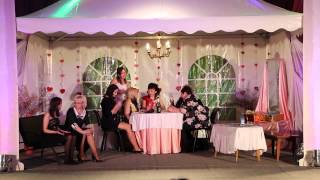 Спектакль комната невесты