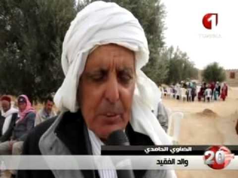 Détails de l'assassinat du neveu de Mohamed Hachemi Hamdi à Sidi Bouzid