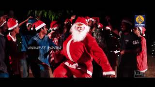 Download lagu ഒരു തകർപ്പൻ കരോൾ ഗാനം | Pathira Pappa Christmas Carol Song | Unni Pirannu Unni Yesu Pirannu
