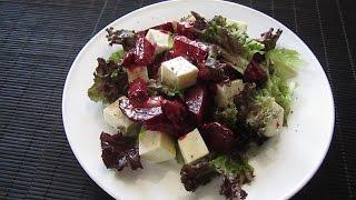 Салат из запеченной свеклы и брынзы | Salatka z zapieczoną ćwikłą i białym serem
