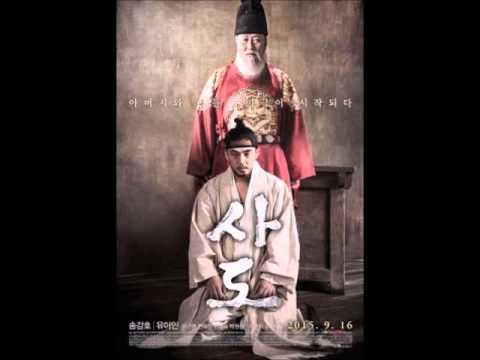 [OST] Bang Jun Suk - Sado (사도, The Throne)