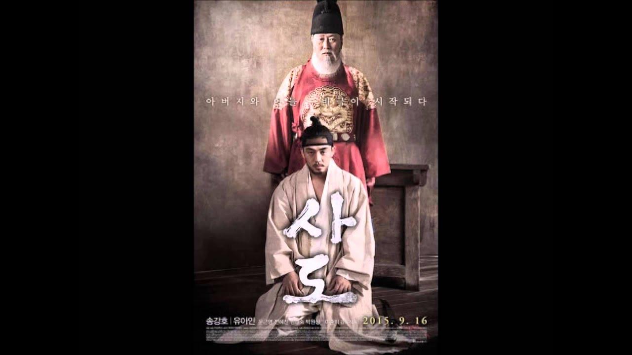Download [OST] Bang Jun Suk - Sado (사도, The Throne)
