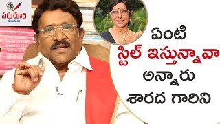 Paruchuri Gopala Krishna About Work Experience With Sharada in Chanda Sasanudu | Paruchuri Palukulu