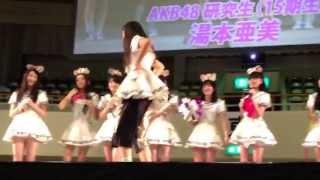 15期生 湯本亜美 15歳 Yumoto Ami.