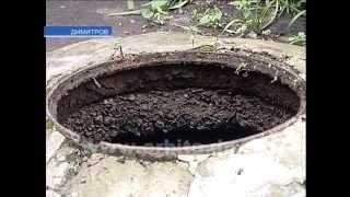За неделю в Димитрове похитили почти все чугунные люки(Если в Красноармейске все канализационные люки уже давно накрыты крышками из железобетона, то в соседнем..., 2014-07-09T16:58:26.000Z)